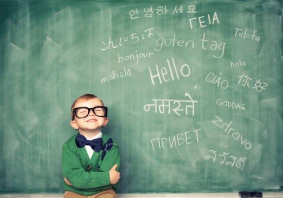 زبان دوم برای کودکان را از چه زمانی شروع کنیم